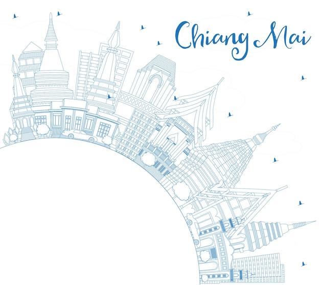 青い建物とコピースペースでチェンマイタイの街のスカイラインの概要を説明します。ベクトルイラスト。近代建築とビジネス旅行と観光の概念。ランドマークのあるチェンマイの街並み。