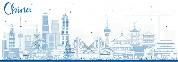 Наброски на фоне линии горизонта китая. известные достопримечательности в китае. векторные иллюстрации. деловые поездки и концепция туризма. изображение для презентации, баннера, плаката и веб-сайта.