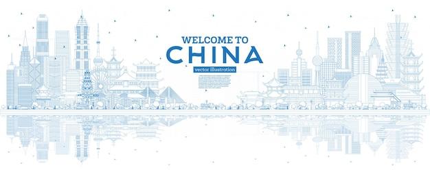 Очертите горизонт китая с синими зданиями и отражениями. известные достопримечательности в китае. векторные иллюстрации. деловые поездки и концепция туризма с современной архитектурой. городской пейзаж китая с достопримечательностями.