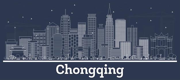 흰색 건물이 있는 충칭 중국 도시 스카이라인 개요. 벡터 일러스트 레이 션. 현대 건축과 비즈니스 여행 및 개념. 랜드마크가 있는 충칭 도시 풍경.