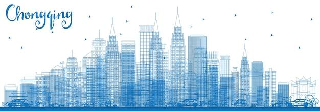 青い建物で重慶のスカイラインの概要を説明します。ベクトルイラスト。重慶の近代的な建物とビジネス旅行と観光のコンセプト。プレゼンテーションバナープラカードとwebの画像。