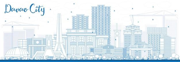 青い建物でダバオ市フィリピンのスカイラインの概要を説明します。ベクトルイラスト。近代建築と出張と観光のイラスト。