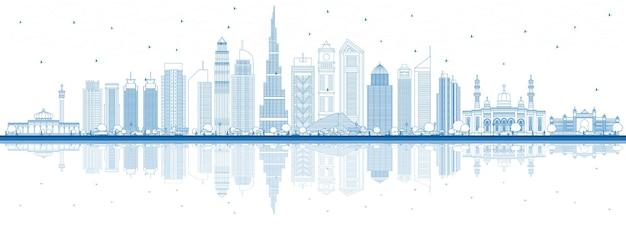 파란색 건물과 반사가 있는 두바이 uae 도시 스카이라인 개요. 벡터 일러스트 레이 션. 현대 건축과 비즈니스 여행 및 관광 그림입니다. 랜드마크가 있는 두바이 풍경.