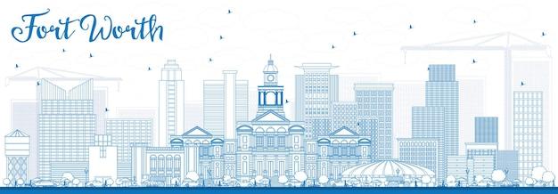 青い建物でフォートワースのスカイラインの概要を説明します。ベクトルイラスト。近代建築とビジネス旅行と観光の概念。プレゼンテーションバナープラカードとwebサイトの画像。