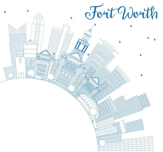 青い建物とコピースペースのベクトル図でフォートワースusaスカイラインの概要を説明します。