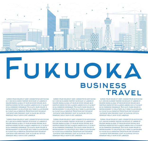 青いランドマークとコピースペースを備えた福岡のスカイラインの概要。ベクトルイラスト。歴史的な建物のあるビジネス旅行と観光の概念。