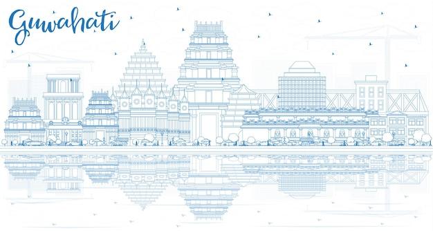파란색 건물과 반사가 있는 구와하티 인도 도시 스카이라인 개요. 벡터 일러스트 레이 션. 역사적인 건축과 비즈니스 여행 및 관광 개념입니다. 랜드마크가 있는 구와하티 도시 풍경.