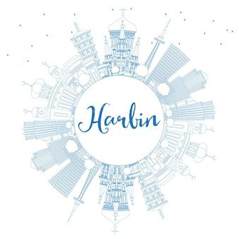Очертите горизонт харбина с синими зданиями и копией пространства. векторные иллюстрации. деловые поездки и концепция туризма с исторической архитектурой. изображение для презентационного баннера и веб-сайта