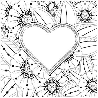 Наброски в форме сердца цветочная рамка в стиле менди. менди цветочный орнамент каракули. наброски рука рисовать иллюстрации. книжка-раскраска.