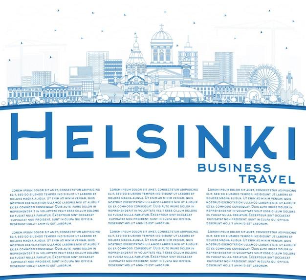 青い建物とコピースペースのあるヘルシンキフィンランドの街並みの概要を説明します。ベクトルイラスト。歴史的な建築と出張とコンセプト。ランドマークのあるヘルシンキの街並み。