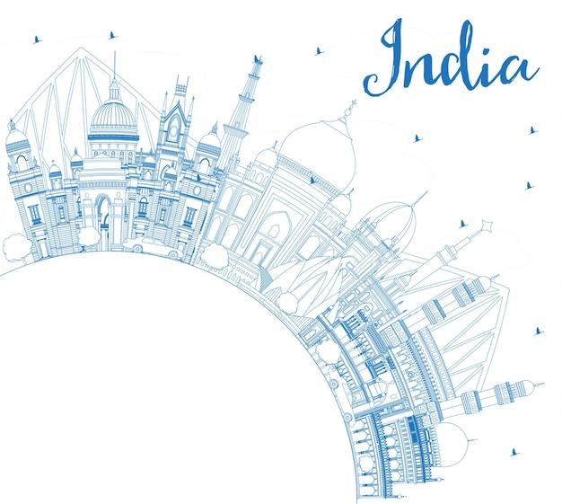 青い建物とコピースペースでインドの街のスカイラインの概要を説明します。デリー。ハイデラバード。コルカタ。図