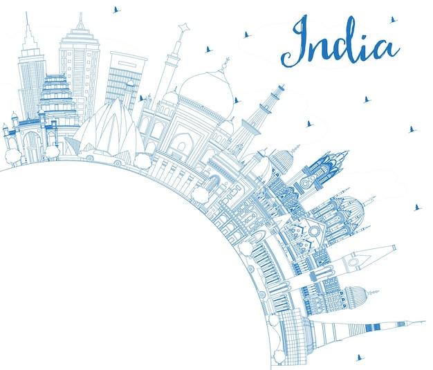 파란색 건물 및 복사 공간이 있는 인도 도시 스카이라인 개요. 델리. 뭄바이, 방갈로르, 첸나이. 벡터 일러스트 레이 션. 역사적인 건축과 관광 개념입니다. 랜드마크가 있는 인도 도시 풍경.