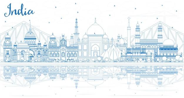青い建物と反射でインドの街のスカイラインの概要を説明します。デリー。ハイデラバード。コルカタ。ベクトルイラスト。歴史的建造物と旅行と観光の概念。ランドマークのあるインドの街並み。