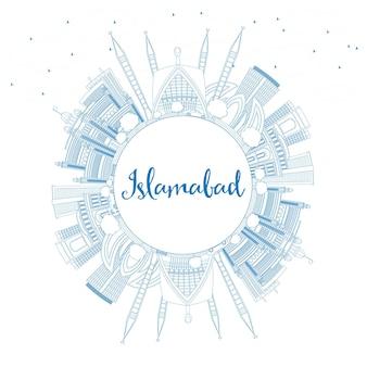Очертите горизонт исламабада с синими зданиями и копией пространства. векторные иллюстрации. деловые поездки и концепция туризма с исторической архитектурой. изображение для презентационного баннера и веб-сайта.