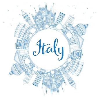 파란색 랜드마크 및 복사 공간이 있는 이탈리아 스카이라인 개요. 벡터 일러스트 레이 션. 역사적인 건축과 비즈니스 여행 및 관광 개념입니다. 프레젠테이션 배너 현수막 및 웹사이트용 이미지.