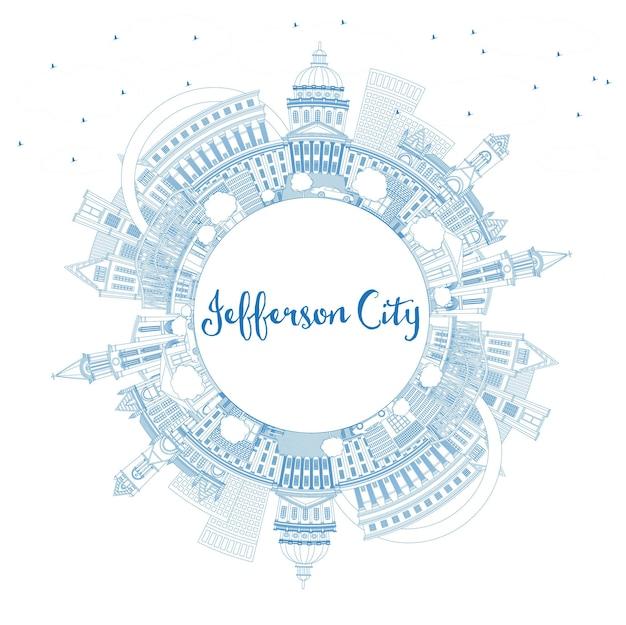파란색 건물 및 복사 공간이 있는 jefferson city missouri 스카이라인 개요. 벡터 일러스트 레이 션. 역사적인 건축과 비즈니스 여행 및 관광 개념. 랜드마크가 있는 제퍼슨 도시 풍경