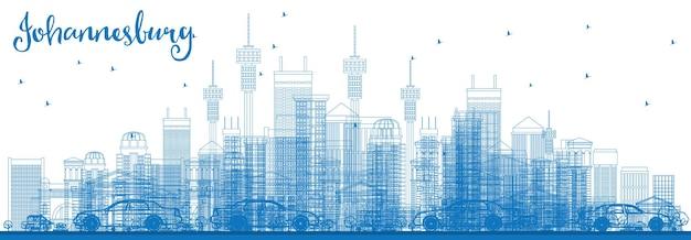 青い建物でヨハネスブルグのスカイラインの概要を説明します。ベクトルイラスト。ヨハネスブルグの近代的な建物とビジネス旅行と観光のコンセプト。プレゼンテーションとバナーの画像。