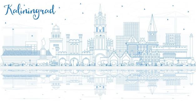 파란색 건물 및 반사와 개요 칼리닌그라드 러시아 도시 스카이 라인. 벡터 일러스트 레이 션. 역사적인 건축과 비즈니스 여행 및 관광 개념입니다. 랜드마크가 있는 칼리닌그라드 도시 풍경.