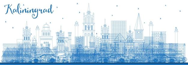 青い建物でカリーニングラードロシアの街のスカイラインの概要を説明します。ベクトルイラスト。歴史的な建築とビジネス旅行と観光の概念。ランドマークのあるカリーニングラードの街並み。