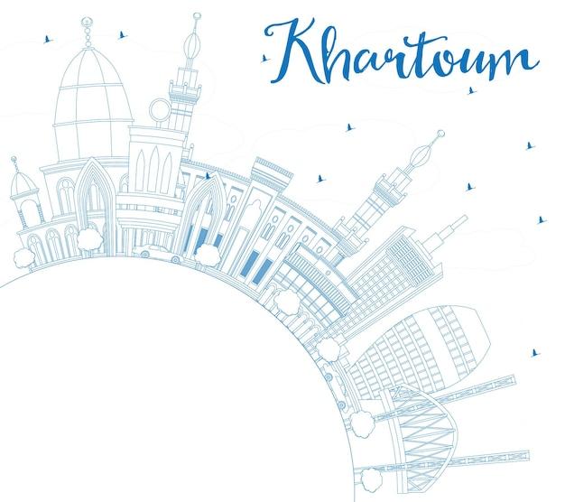 青い建物とコピースペースでハルツーム市のスカイラインの概要を説明します。ベクトルイラスト。歴史的な建築とビジネス旅行と観光の概念。ランドマークのあるハルツームの街並み。