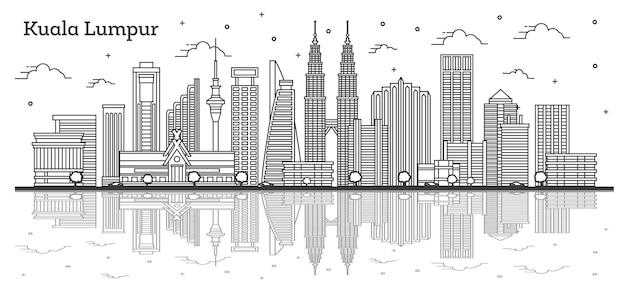Очертите горизонт города куала-лумпур малайзия с современными зданиями и размышлениями, изолированными на белом. векторные иллюстрации. городской пейзаж куала-лумпура с достопримечательностями.