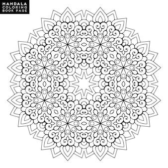 색칠하기 책에 대한 만다라 개요. 장식 라운드 장식. 스트레스 방지 요법 패턴. 디자인 요소를 짜다. 요가 로고, 명상 포스터에 대 한 배경 특이한 꽃 모양. 동양 벡터.