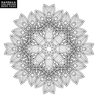 План мандала для раскраски. декоративный круглый орнамент. антистрессовая терапия. элемент дизайна плетения. логотип йоги, фон для плаката медитации. необычная цветочная форма. восточный вектор.