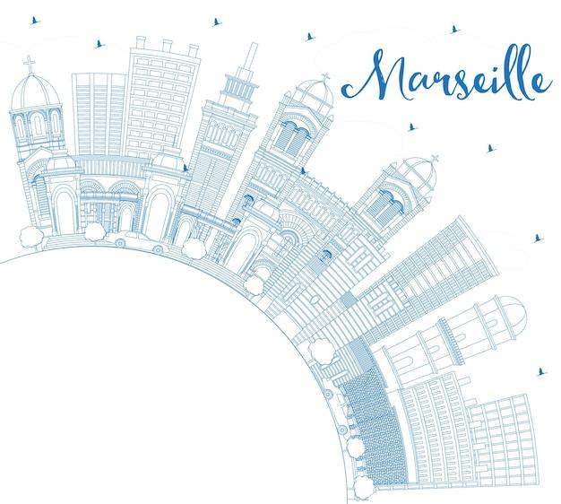 파란색 건물 및 복사 공간이 있는 마르세유 프랑스 도시 스카이라인 개요. 벡터 일러스트 레이 션. 역사적인 건축과 비즈니스 여행 및 관광 개념입니다. 랜드마크가 있는 마르세유 도시 풍경.