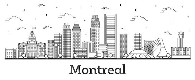 흰색 절연 현대 건물 개요 몬트리올 캐나다 도시 스카이 라인