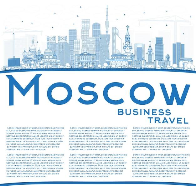 Наброски skyline москва россия с синими зданиями и копией пространства. векторные иллюстрации. деловые поездки и туризм иллюстрация с современной архитектурой.