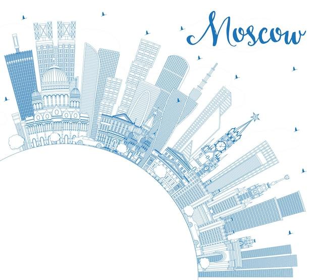 파란색 건물 및 복사 공간이 있는 모스크바 러시아 스카이라인 개요. 벡터 일러스트 레이 션. 현대 건축과 비즈니스 여행 및 관광 그림입니다.