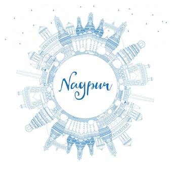 Очертите горизонт нагпура с синими зданиями и копией пространства. векторные иллюстрации. деловые поездки и концепция туризма с исторической архитектурой. изображение для презентационного баннера и веб-сайта.