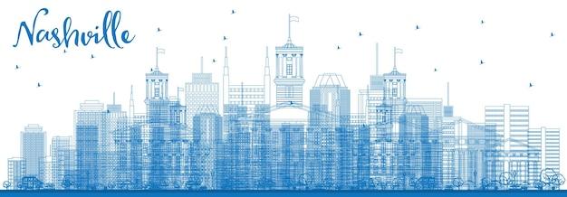 青い建物でナッシュビルスカイラインの概要を説明します。ベクトルイラスト。近代建築とビジネス旅行と観光の概念。プレゼンテーションバナープラカードとwebサイトの画像。