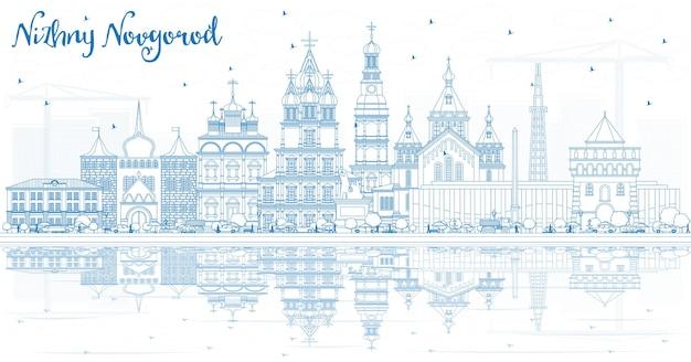 青い建物と反射でニジニノヴゴロドロシアの街のスカイラインの概要を説明します。ベクトルイラスト。歴史的建造物と旅行と観光の概念。ランドマークのあるニジニノヴゴロドの街並み。