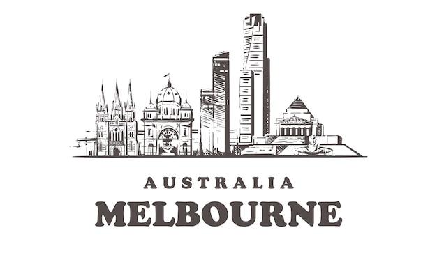 멜버른의 명소 개요