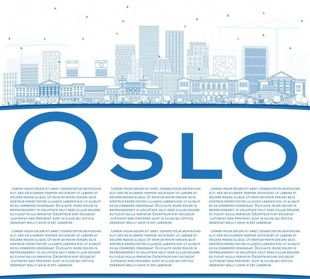 파란색 건물 및 복사 공간이 있는 개요 오슬로 노르웨이 스카이라인. 벡터 일러스트 레이 션. 현대 건축과 비즈니스 여행 및 관광 그림입니다.