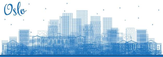 파란색 건물 개요 오슬로 노르웨이 스카이 라인