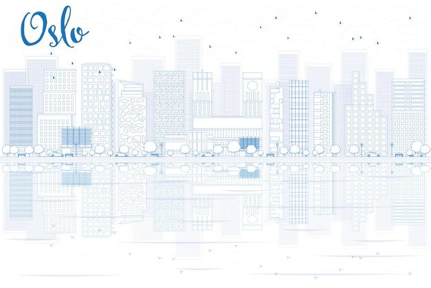 파란색 건물 및 반사 오슬로 스카이 라인을 설명합니다.
