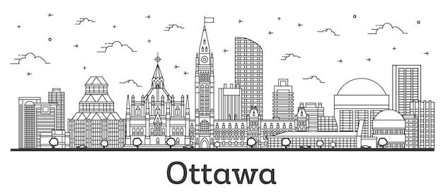 白で隔離された近代的な建物とオタワカナダの街のスカイラインの概要を説明します。ベクトルイラスト。ランドマークのあるオタワの街並み。