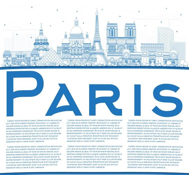 青い建物とコピースペースでパリフランスの街のスカイラインの概要を説明します。ベクトルイラスト。歴史的建造物との出張とコンセプト。ランドマークのあるパリの街並み。
