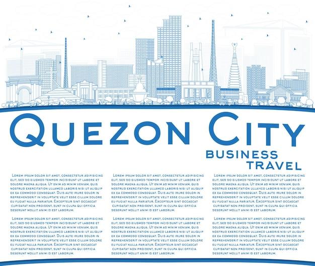 青い建物とコピースペースでケソンシティフィリピンのスカイラインの概要を説明します。ベクトルイラスト。近代建築と出張と観光のイラスト。 Premiumベクター