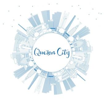 青い建物とコピースペースのベクトル図とケソンシティフィリピンのスカイラインの概要