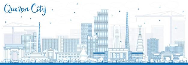 青い建物でケソンシティフィリピンのスカイラインの概要を説明します。ベクトルイラスト。近代建築と出張と観光のイラスト。