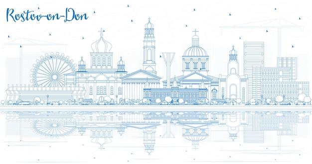 Наброски ростовон на фоне линии горизонта города россии с синими зданиями и отражениями векторные иллюстрации
