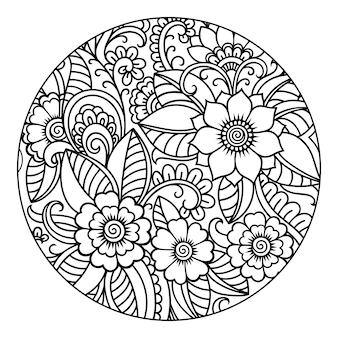 本ページを着色するための丸い花柄の概要を説明します。黒と白で落書き。