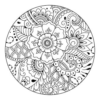 本ページを着色するための丸い花柄の概要を説明します。黒と白の落書きのパターン。手描きイラスト。