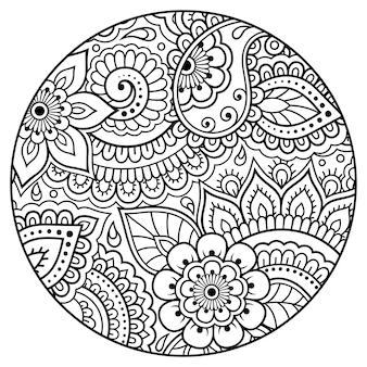 색칠하기 책 페이지에 대한 멘디 스타일의 둥근 꽃 패턴을 설명합니다. 성인과 어린이를 위한 항스트레스. 흑인과 백인 낙서 장식입니다. 손으로 그리는 벡터 일러스트 레이 션.