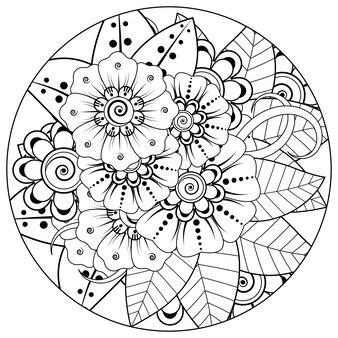 黒と白の手描きイラストで本ページ落書き飾りを着色する一時的な刺青スタイルの丸い花模様の概要