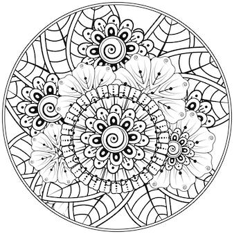 Наброски круглый цветочный узор в стиле менди для раскраски страницы книги каракули орнамент в черно-белом рисовать иллюстрацию