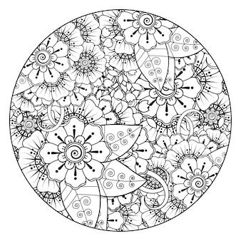 Наброски круглый цветочный узор в стиле менди для раскраски страницы книги каракули орнамент в черно-белой руке рисовать иллюстрацию